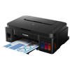 Picture of CANON PIXMA G2010 PSC INKJET