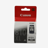 Picture of CANON PG-810XL BLACK INK CARTRIDGE