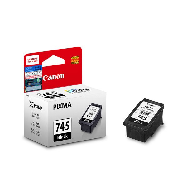 Picture of CANON PG-745 BLACK INK CARTRIDGE