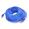 Picture of CAT5E UTP PATCH CORD-20M
