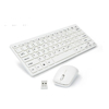 Picture of KM03 MINI WIRELESS KEYBOARD MOUSE-WHT