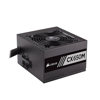 Picture of CORSAIR CX650M 650W PSU
